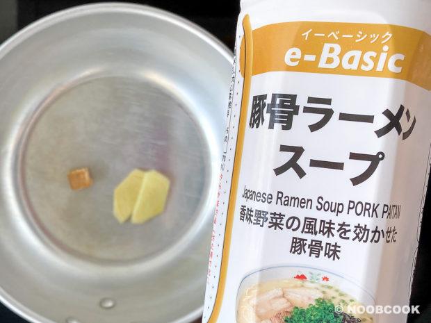 Seafood Udon Noodle Soup Base