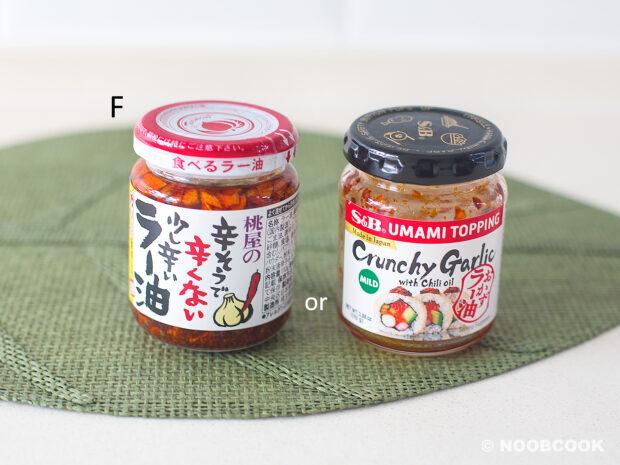 Crunchy Garlic in Chilli Oil