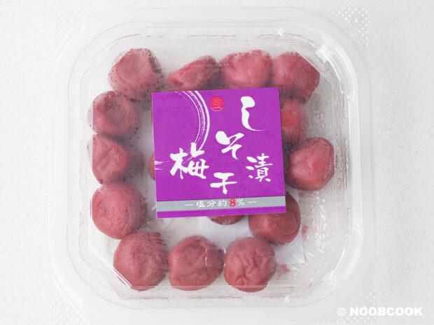 Shiso Umeboshi (Pickled Plum)