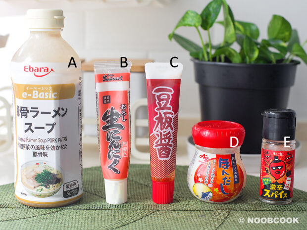 Spicy Gyoza Soup (Japanese Ingredients)