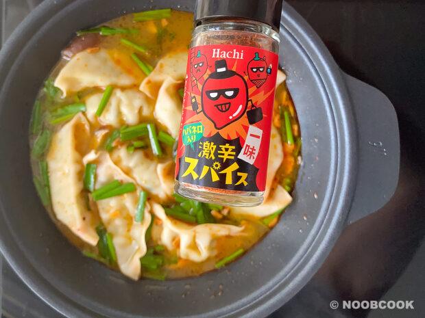 Spicy Gyoza Soup (Step-by-Step)