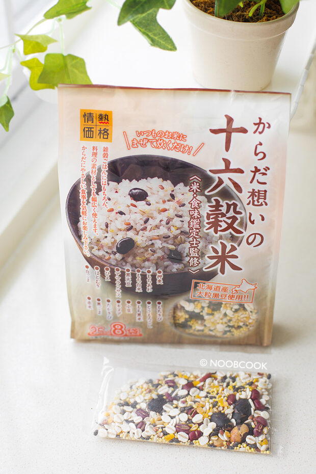 Japanese Multigrain Mix for Cooking Rice
