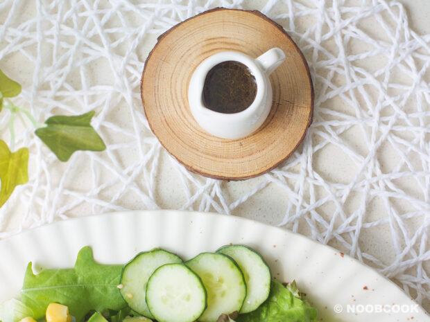 Avocado Wafu Salad Dressing