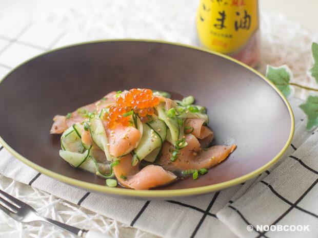 Smoked Salmon Cucumber Salad Recipe