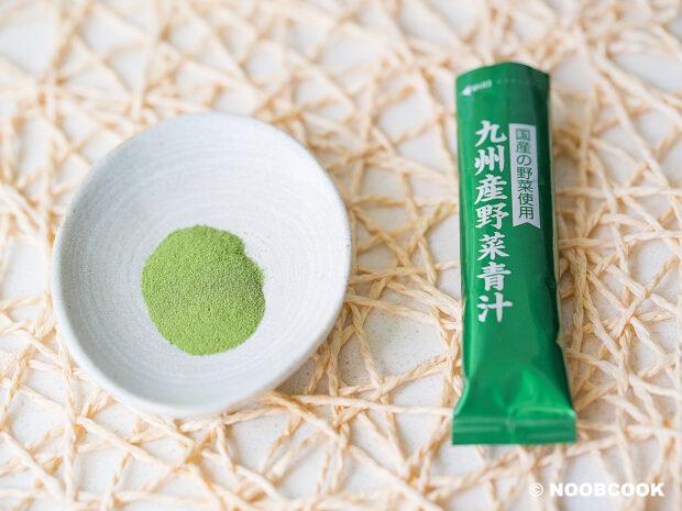 Vegetable Green Juice Powder
