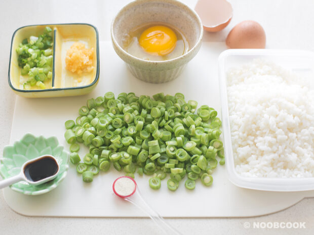 French Bean Fried Rice Ingredients