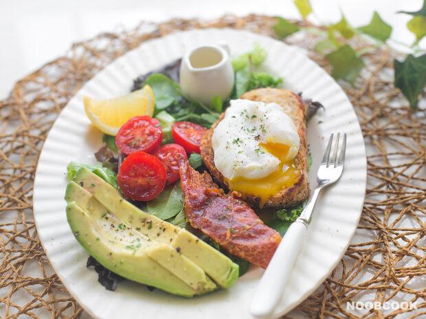 Crispy Prosciutto, Poached Egg & Avocado Salad Recipe