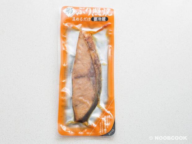 Cooked Vacuumed Fish Fillet (Buri/Yellowtail)