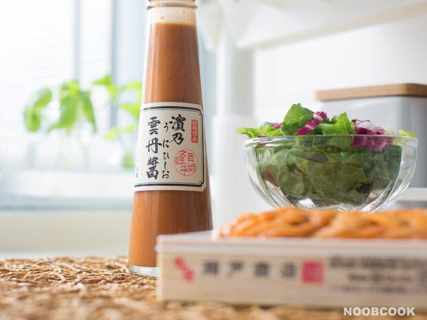 Uni (Sea Urchin) Sauce