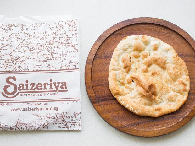 Takeaway Focaccia Bread